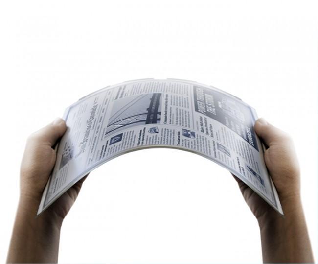 Skiff E-paper 2