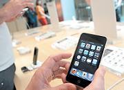 iPhone Model Nou