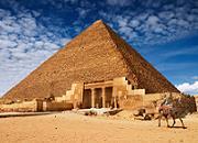 Egipt Internet