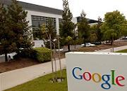 Google Premiu
