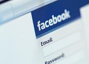 Record Facebook