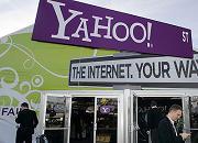 Google si Yahoo